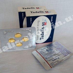 Тадалис ЛХ сиалис 20 мг