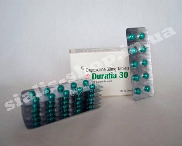 дапоксетин 30 мг