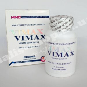 Vimax 60 капсул