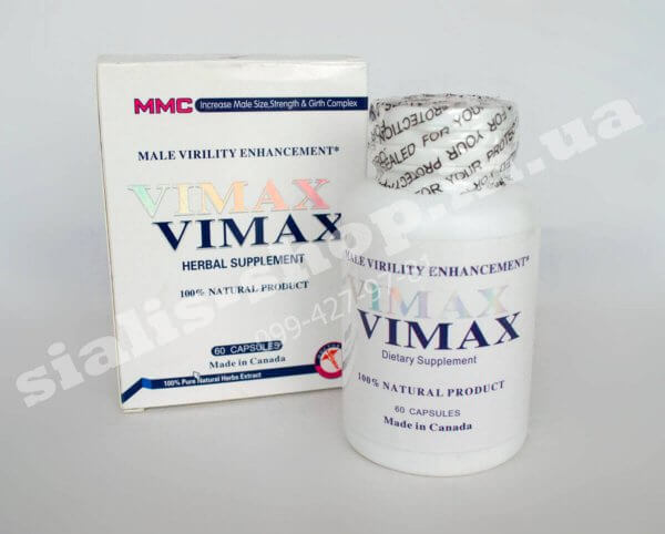Vimax 60 капсул