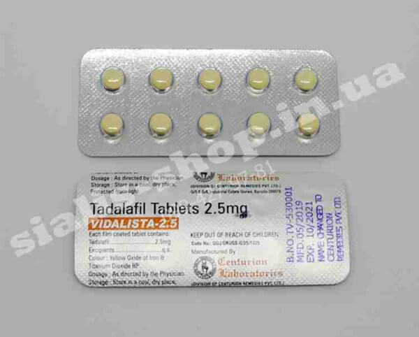 Vidalista 25 mg заказать в Украине с доставкой