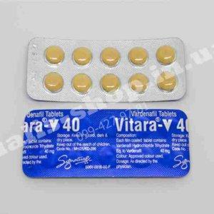 Vitara V- 40 мг заказать в Украине